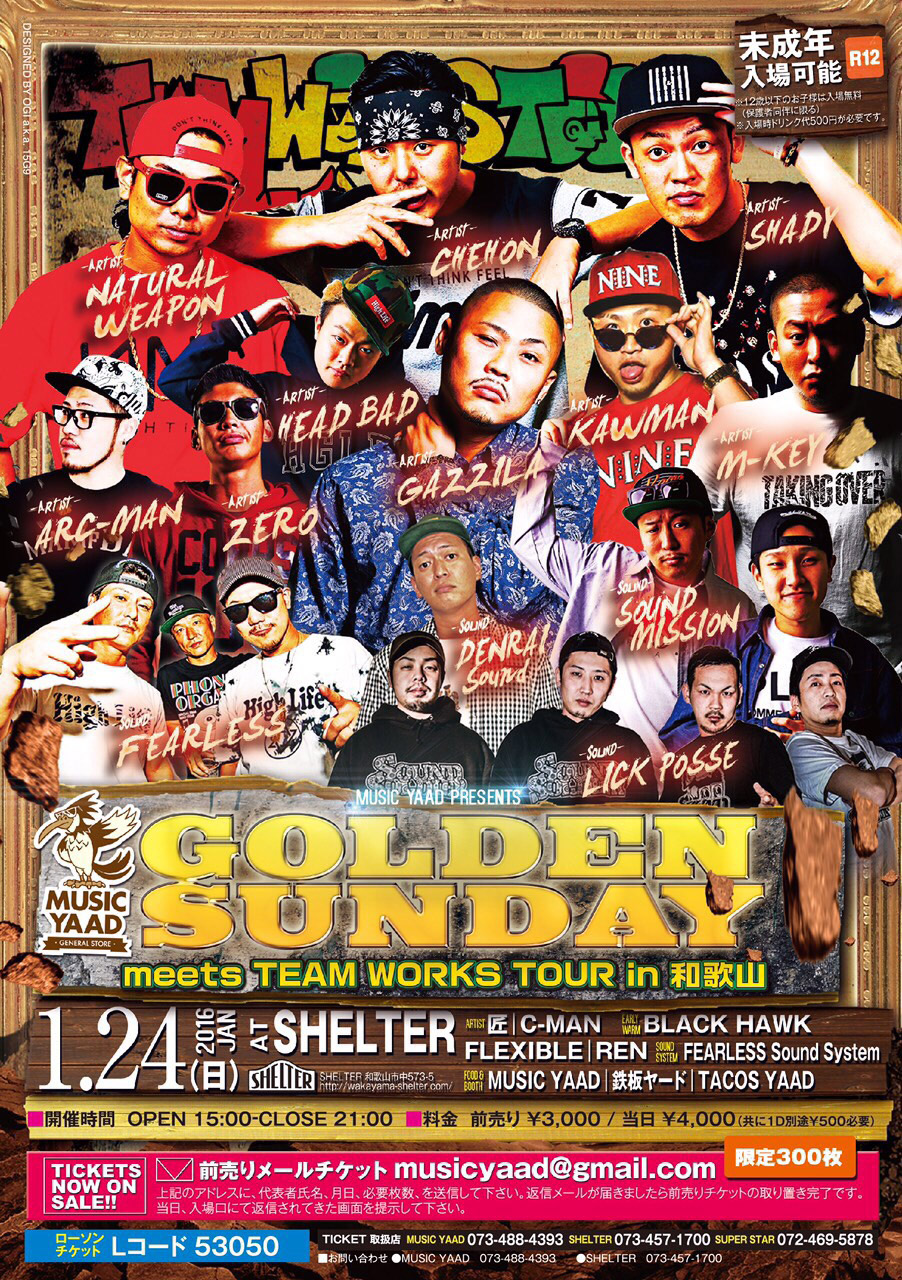 GOLDEN SUNDAY,和歌山,CHHEHON,NATURAL WEAPON,SHADY,チェホン,ゴールデンサンデイ,TEAM WORKS TOUR